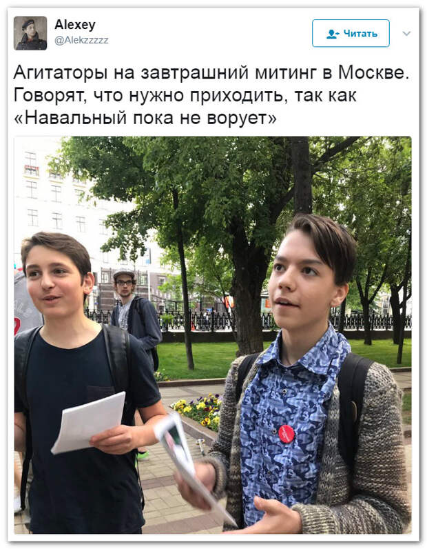 Навальный и дети – политическая педофилия