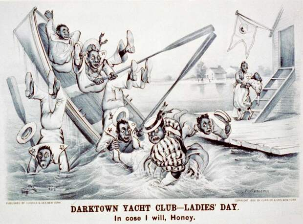 Дарктануский яхт-клуб - женский день