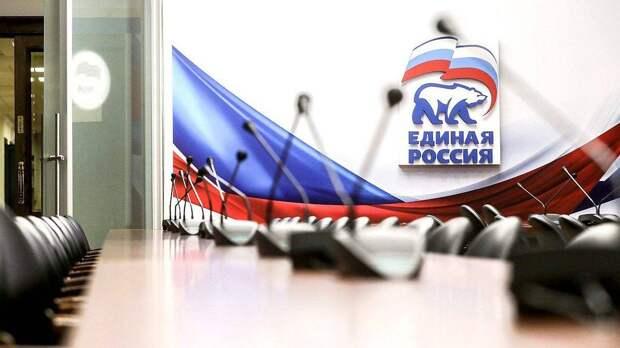 Волонтеры подают заявки на участие в праймериз «Единой России»