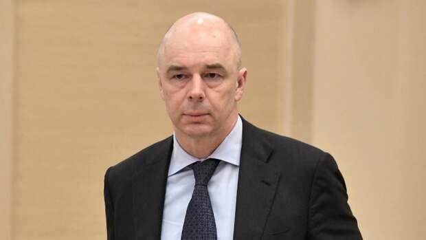 Россия кобвалу цен нанефть готова— Минфин