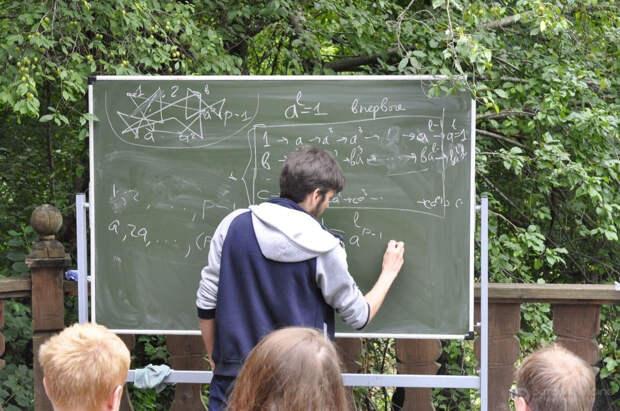 В Адыгее проведут курс по современной комбинаторике и теории игр