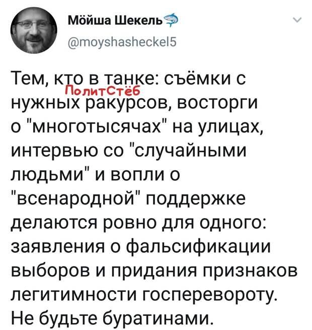 «Пашинян, уберите этих мразей!» – «соросята» захватили Армению
