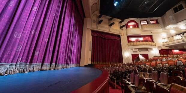 Билетов на спектакли театра на Ленинградке станет больше