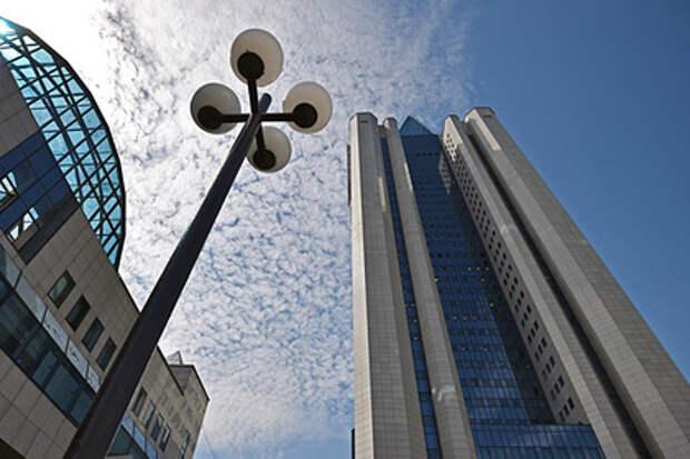 «Газпром» приготовился создать крупнейшую монополию