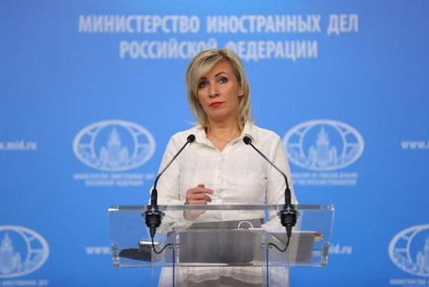 Захарова прокомментировала заявление СНБО об ответственности Германии и Франции за «потерю Крыма»