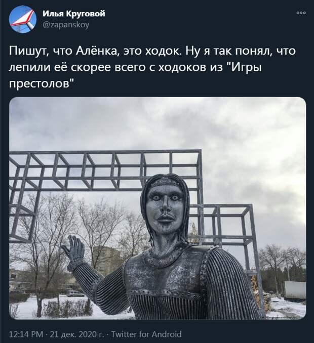 Ужас русской глубинки: Загадка страшной Алёнки