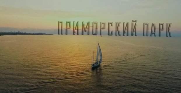 Экипаж «Приморский парк» поздравляет севастопольцев с наступающим Новым годом и дарит музыкальный подарок