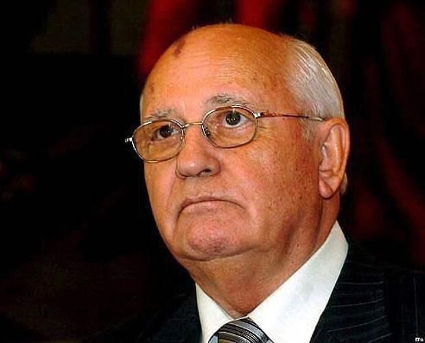 Как вы относитесь к Михаилу Горбачеву?
