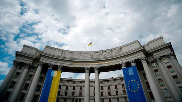 МИД Украины оценил слова Путина об антиподе России