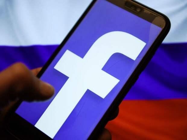 Западные соцсети ужесточают неправомерную цензуру против российских пользователей