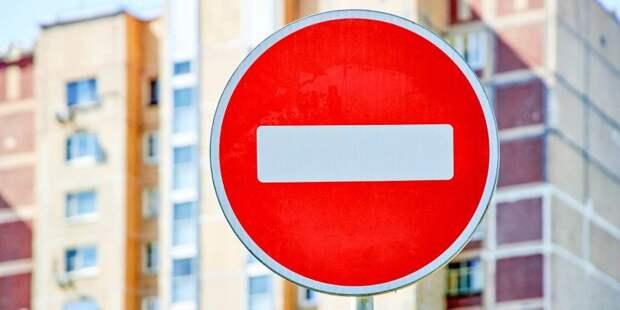 Дорожный знак на Синявинской начнет действовать 18 марта