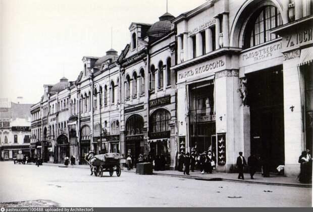 Как выглядела Москва в 1913 году?
