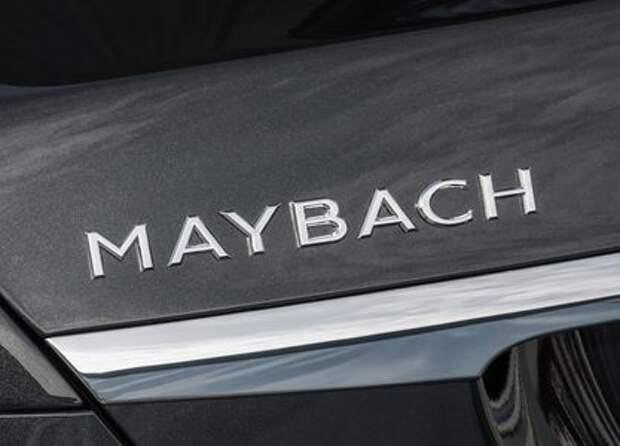 Только от Mercedes-Maybach: элитное подразделение подтвердило новый вседорожник