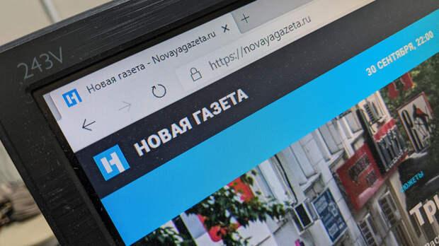 «Новая газета» попалась на съемках фейкового расследования о закрытии ФБК*