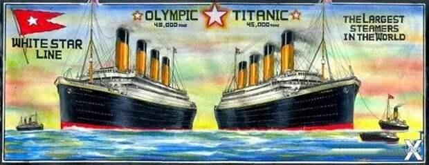 «Титаник» никогда не тонул