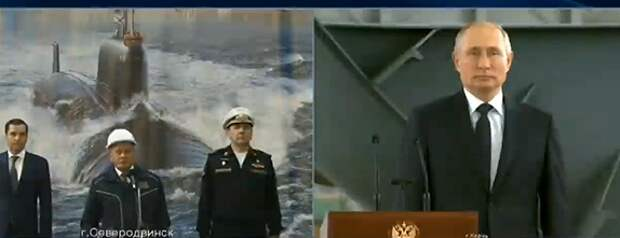 Закладка боевых кораблей на заводе «Залив» в Керчи. Прямая трансляция