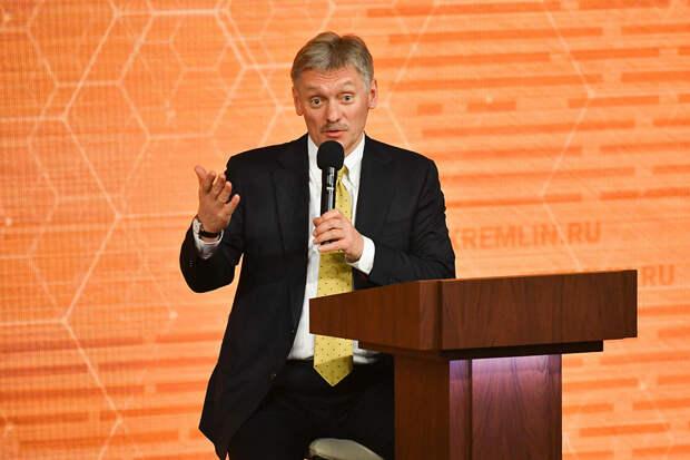 Кремль прокомментировал планы по присоединению Донбасса