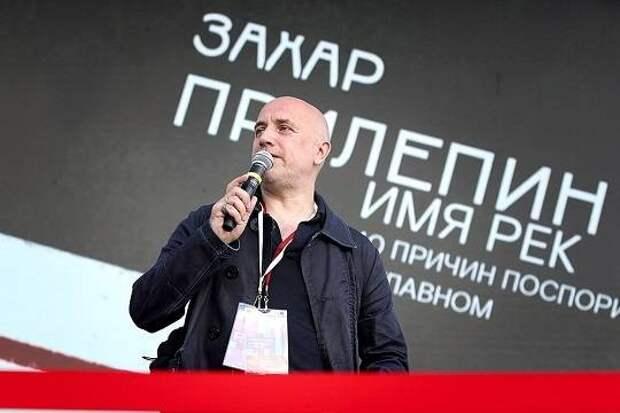 За кого из российских политиков проголосует миллион избирателей Донецка и Луганска?