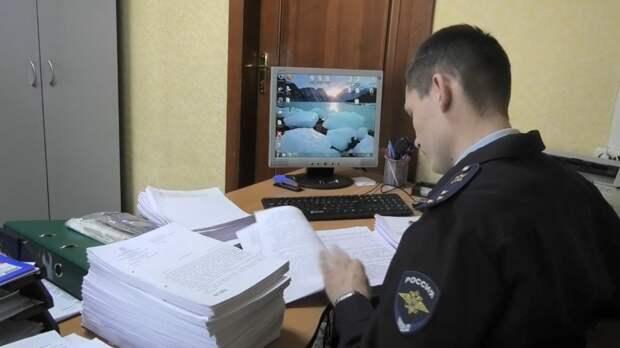 В Иркутске раскрыли картельный сговор при ремонте дорог на миллиард