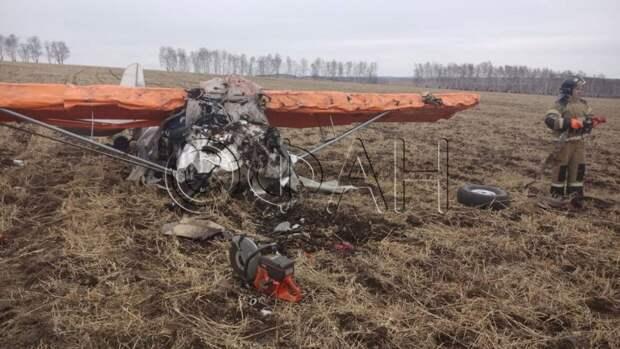 СК возбудил уголовное дело после крушения легкомоторного самолета в Иркутской области