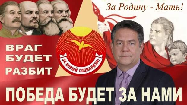 Движение «За новый социализм» Николая Платошкина на грани раскола, и это вызывает тревогу