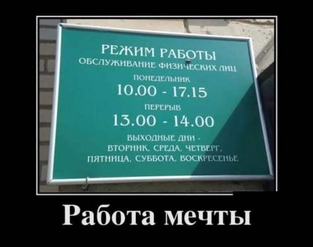 Смешные комментарии. Подборка chert-poberi-kom-chert-poberi-kom-54490317082020-12 картинка chert-poberi-kom-54490317082020-12