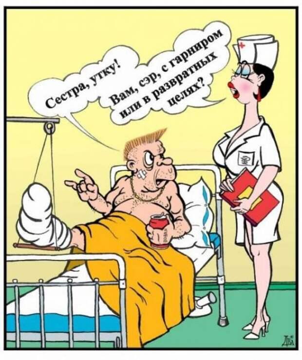 Карикатуры: черный медицинский юмор