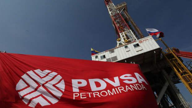 Добыча нефти венесуэльской PDVSA в2019 году составила 783,5тысяч б/с