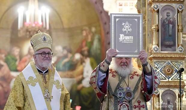 2019г., присоединение Архиепископии православных русских церквей в Западной Европе к РПЦ