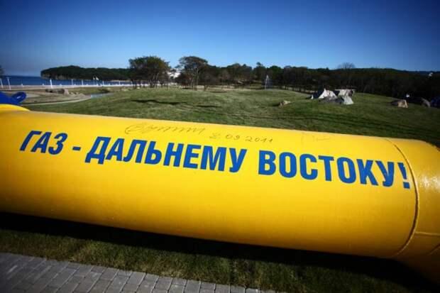 Эксперты: В России проблемы газовой отрасли попытаются решить за счет рядовых россиян