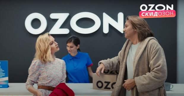 У Ozon'а женское лицо: новым амбассадором бренда стала Полина Гагарина
