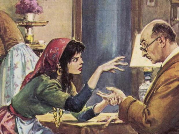 Как защититься отуличного гипноза ицыганской магии