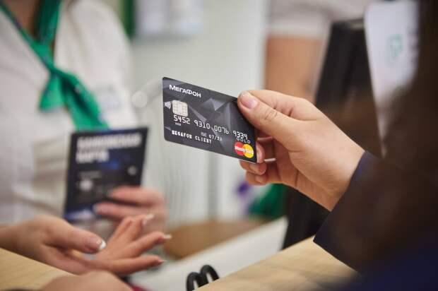 5 ситуаций, когда необходимо срочно заблокировать свою банковскую карту