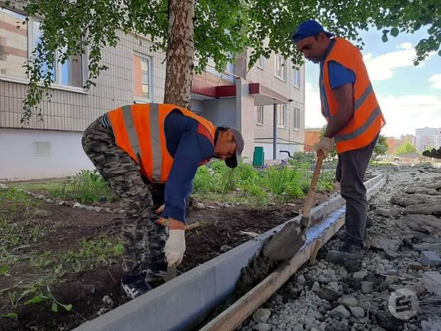 В Ижевске 18 дворов благоустроят по нацпроекту