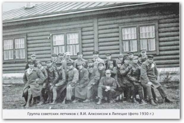 В 1925–1929 годах подготовку в Липецкой авиашколе прошли 140 советских лётчиков и 45 авиамехаников. /Фото: img-fotki.yandex.ru