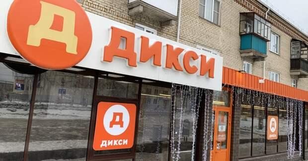 ФАС не разрешила подать 150 магазинов «Дикси»