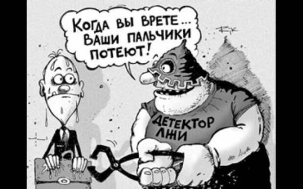 Узнать всю подноготную русские, смысл, фразы