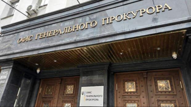 Офис генпрокурора подал апелляцию на домашний арест Медведчука и требует посадить его в СИЗО