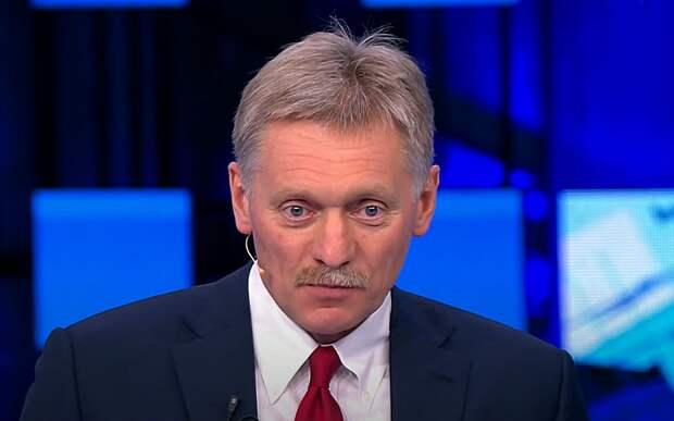В Кремле рассказали, как будет отвечать Россия в случае ввода новых санкций США