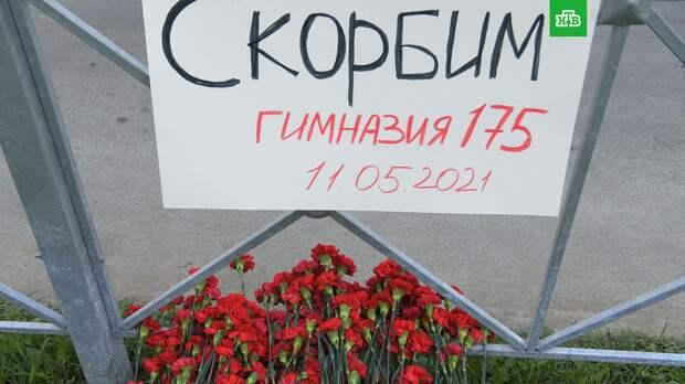 Матчи РПЛ и финал Кубка России по футболу начнутся с минуты молчания