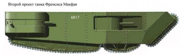«Настоящий танк Пороховщикова»