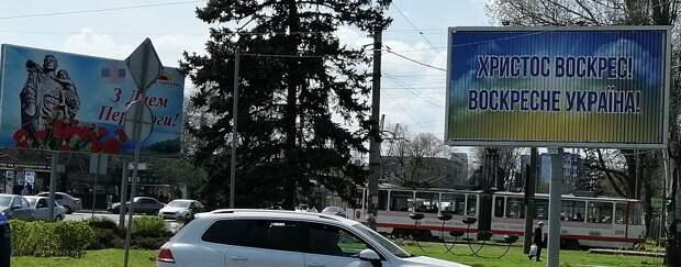 Украина: неизбежность дала о себе знать и сообщила, что на подходе