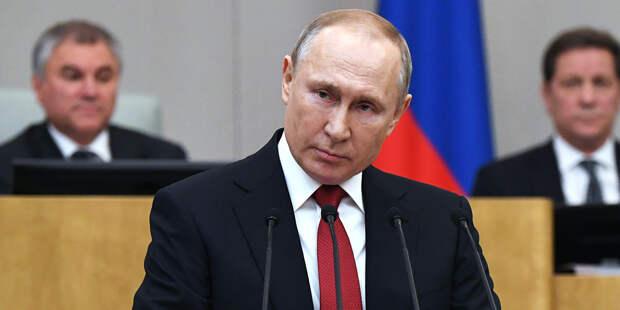 Путин заявил, что Россия переживет турбулентность в экономике