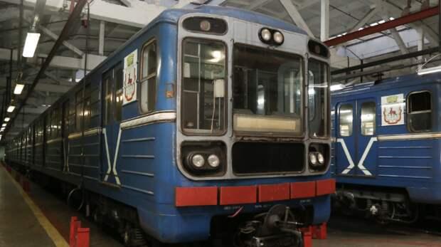 Метро в Нижнем Новгороде закроется позже 13 июня