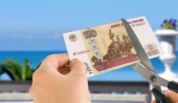 В Крыму откладывают введение курортного сбора