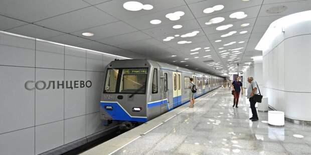 Более 1 тыс. указателей уже обновили на станциях метро при подготовке к запуску МЦД