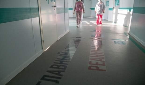 В Башкирии снова выросло число пациентов с внебольничной пневмонией