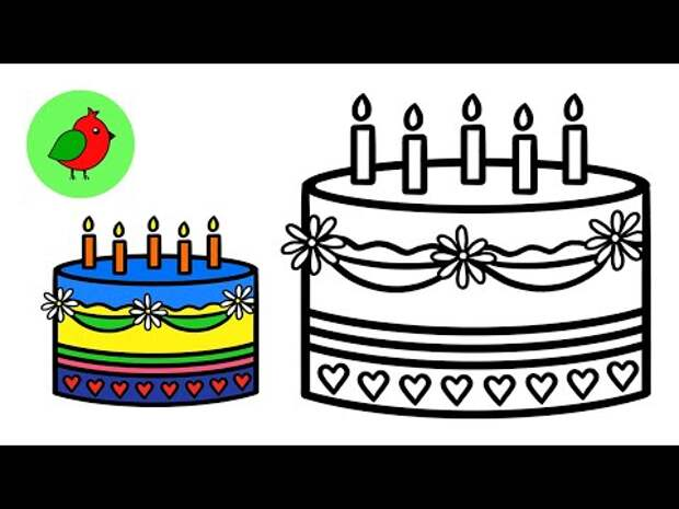 Как нарисовать торт l Учимся рисовать l Простые рисунки для детей