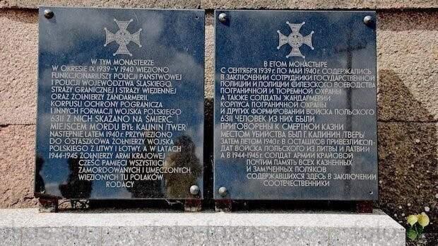 В деле польских офицеров нужно восстановить историческую истину
