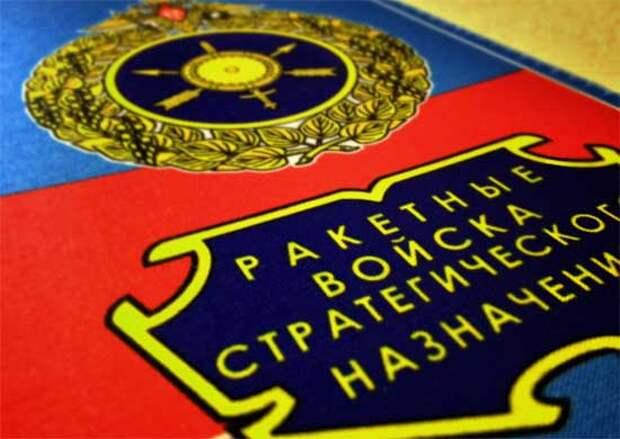 Подразделения РВСН в Свердловской области отрабатывают взаимодействие с армейской авиацией